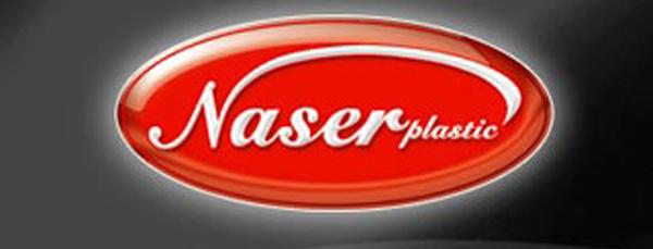 لیست لوازم شرکت ناصر