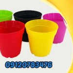 گلدان پلاستیکی رنگی ارزان