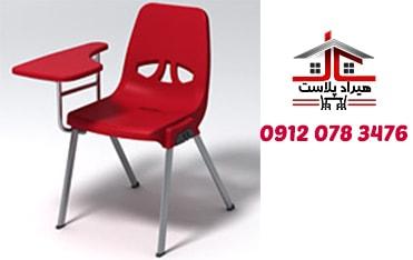 صندلی آذر پلاستیک