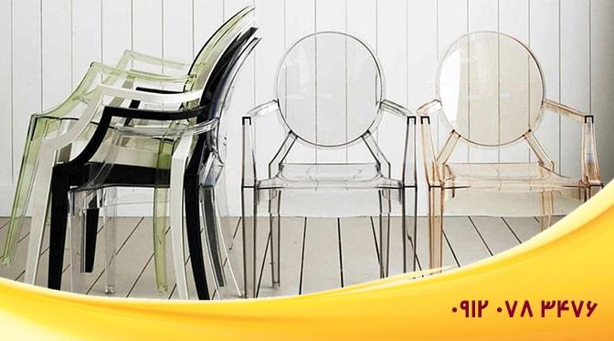 صندلی پلاستیکی شفاف