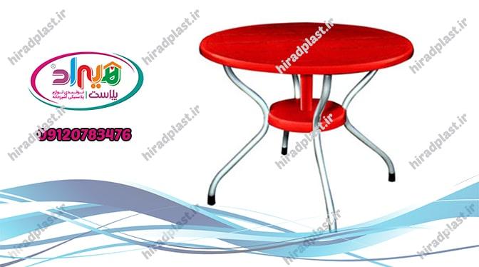 میز پلاستیکی تهران