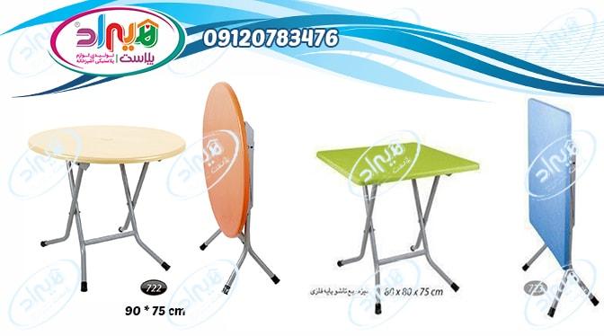 قیمت میز صندلی تاشو پلاستیکی