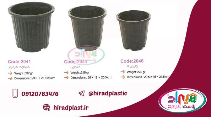 قیمت گلدان پلاستیکی سیاه