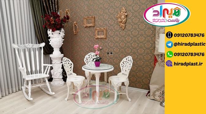 میز و صندلی پلاستیکی طرح طاووسی